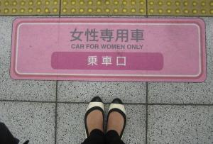 Milla's Japan: Chicks only